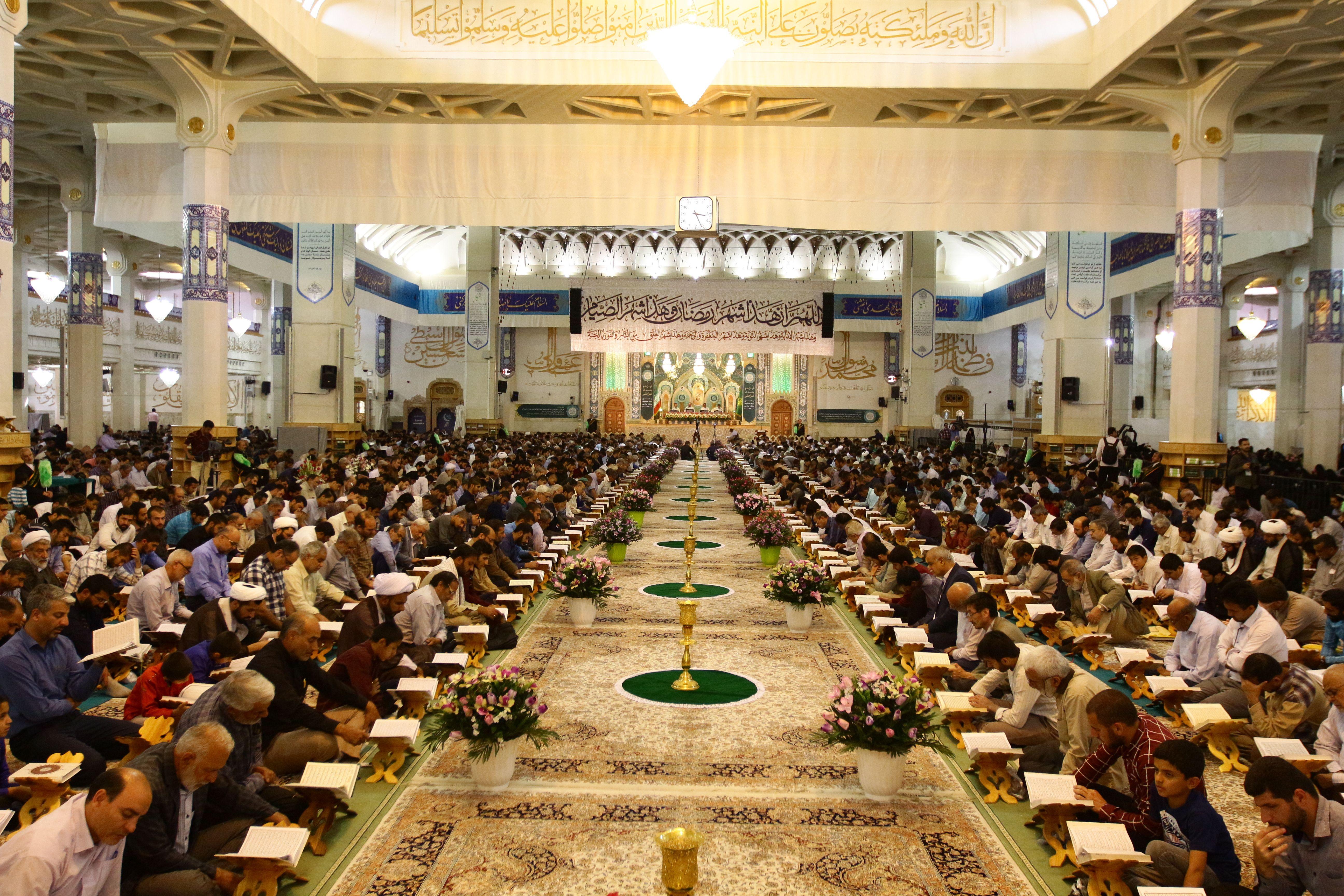 مرکز قرآن و حدیث کریمه اهل بیت علیها السلام