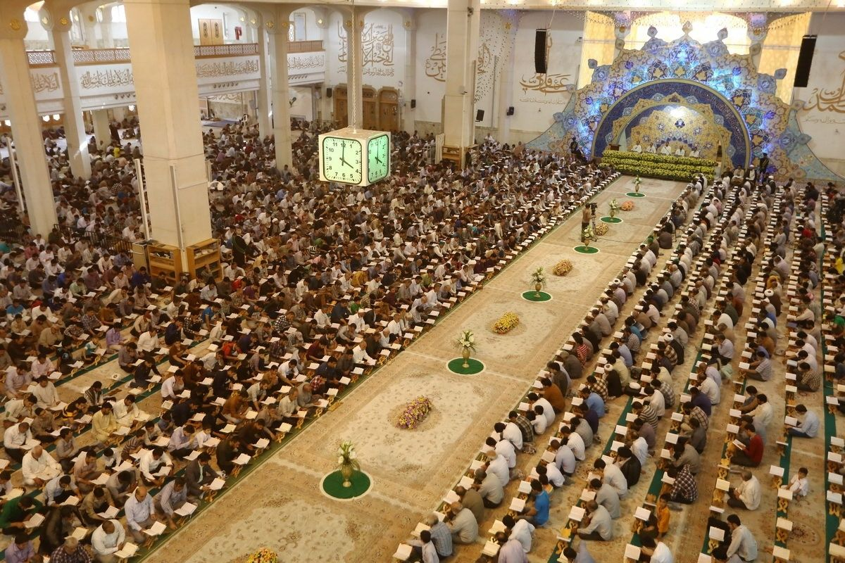 Center of the Quran and Hadith