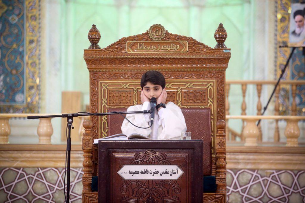 محفل «شمیم قرآن در حریم کرامت» برگزار شد