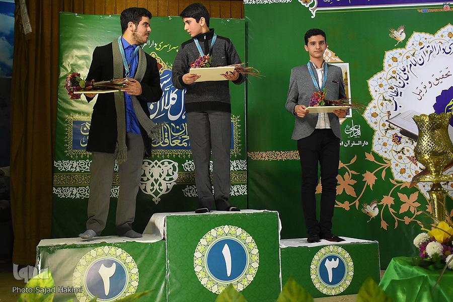 کسب رتبه های برتر در مسابقات امام علی (علیه السلام)